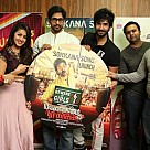Yagavarayinum Naa Kaakka Single Track Launch
