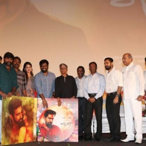 YAMAN AUDIO LAUNCH STILLS