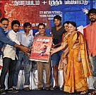 Yatchan Book Release