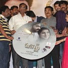 Yazh Audio Launch