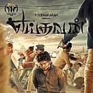 Yeidhavan first look poster launch