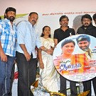 Yendrume Aanandham Audio Launch