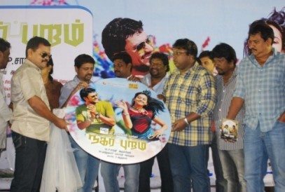 Nagarpuram Official HD Trailer - kollybuzz.com