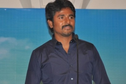 I am a 'Poor Star' not 'Powerstar'
