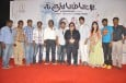 Karupampatti Trailer Launch