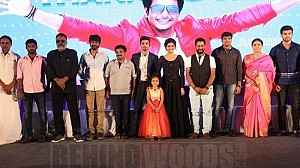 Remo Success Meet