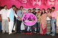 Rendavathu Padam Audio Launch