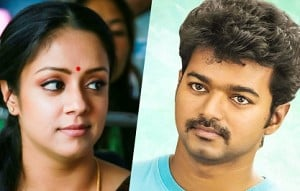 HOT: A Malayalam beauty has replaced Jyothika in Vijay61? | Atlee