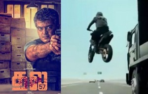 HOT: Thala 57 First Look Title | Exclusive Film Updates | Ajith Kumar | Kajal Aggarwal