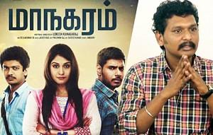 I consciously scripted Maanagaram - Director Lokesh Kanagaraj