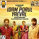 Idam Porul Yaeval Tamil movie photos