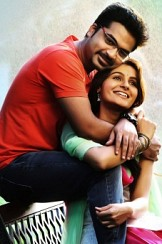 Idhu Namma Aalu Movie Preview