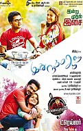 Idhu Namma Aalu Music Review