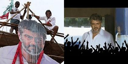 10 types of Thala / Thalapathy fans