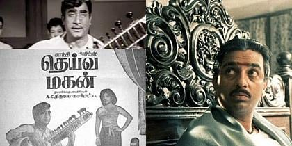 9 Tamil films that have knocked the Oscar doors