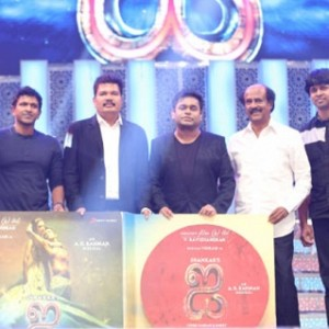 Grand Tamil Audio Launches in recent times
