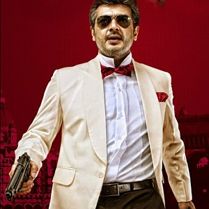 If you are not Ajith Fan, try watching these films