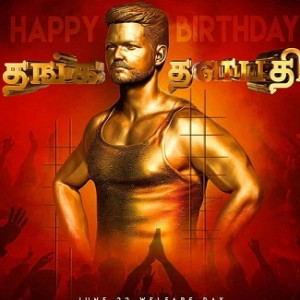 It is not just first look and title check whats more on Vijay b'day!