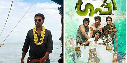 Movies that surprised the critics in recent times!
