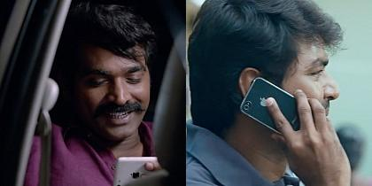 Sema : Vijay, Ajith, Suriya and Vikram used the same phone