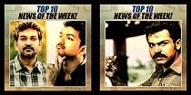 TOP 10 NEWS OF THE WEEK (APR 17 - APR 23)