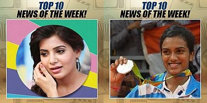 Top 10 News of the week (Aug 14 - Aug 20)