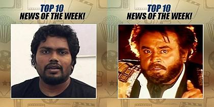 Top 10 News of the week (Aug 21 - Aug 27)