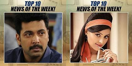 Top 10 news of the week (August 28 - Sept 3)