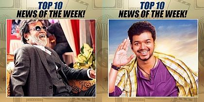 TOP 10 NEWS OF THE WEEK (JULY 17 - JULY 23)