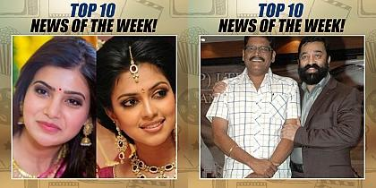 TOP 10 NEWS OF THE WEEK (JULY 3 - JULY 9)
