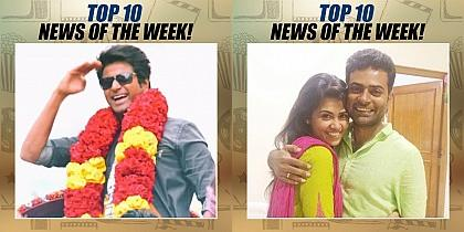 Top 10 news of the week (Oct 2 - Oct 8)