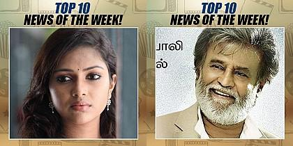 Top 10 News of the week (JULY 31 - AUGUST 6)