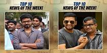 Top 10 News of the Week(Dec 4 - Dec 10)