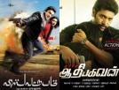 Chennai Box Office
