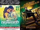 Chennai City Box Office Report