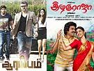 Chennai Box Office Report
