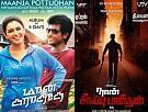Vishal hot on Sivakarthikeyan's tracks – Top 10 Albums