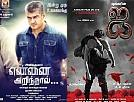 Yennai Arindhaal is a superhit already!
