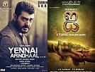 Will Yennai Arindhaal top this week's chart!