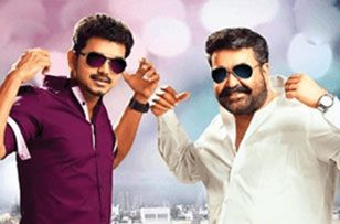 Vijay's Jilla is back !