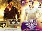 Yennai Arindhaal gets a blockbuster upgrade