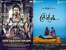 Rajini Rules and Cuckoo Soars - Top 10 Albums