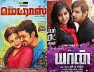 Madras Pushes 'I' and Kaththi - Top 10 Albums