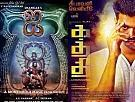 Kaththi and Madras gets an upgrade