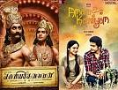 Amara Kaaviyam makes a giant leap