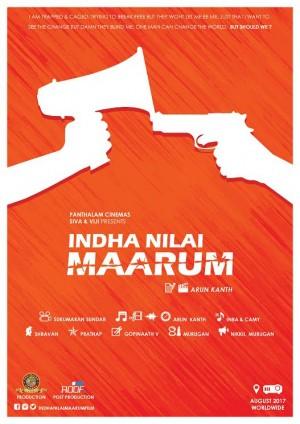 Indha Nilai Maarum (aka) IndhaNillaiMaarum