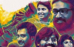 Iraivi - Manithi Promo Song Video - Test