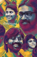 iraivi Songs Review