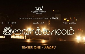 Iravaakaalam Tamil Movie | Official Teaser