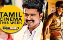 It's THERI week for VIJAY fans! | Tamil Cinema This Week